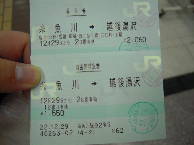 b0013293_042268.jpg
