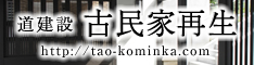 エコ商品のご紹介_b0078597_1354273.jpg