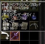 c0212005_14441852.jpg