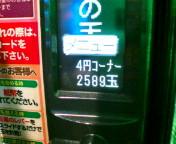 b0020017_2142128.jpg