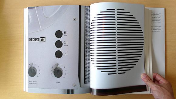 Dieter Rams: As Little Design as Possible_e0206124_225248.jpg