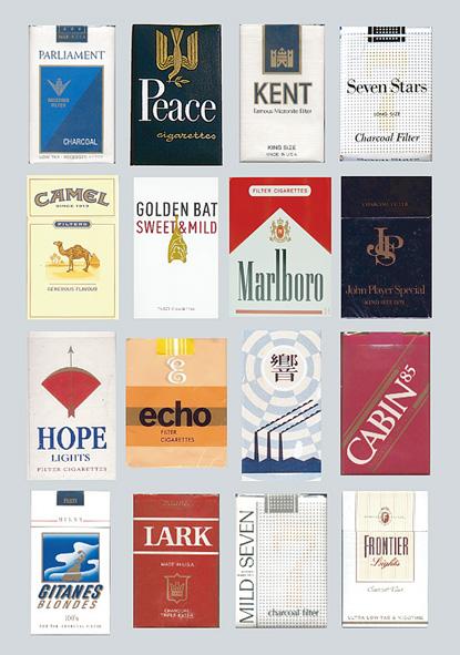 たばこ(tabaco)  デザイン日和(心地いいデザイン見つけた)