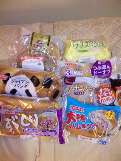 山崎製パン(株)武蔵野工場社員旅行・2_f0165126_1143325.jpg