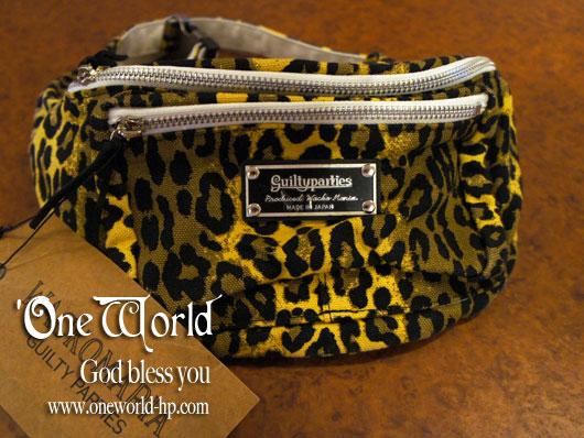 Leopard bag_a0155932_140495.jpg