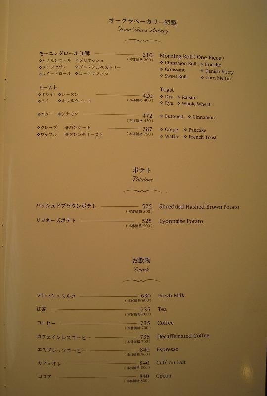a0055835_19331973.jpg
