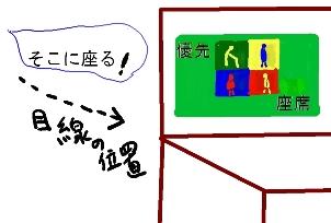 b0165336_18423670.jpg