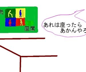 b0165336_18424959.jpg