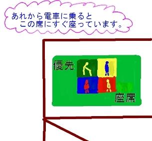 b0165336_18434991.jpg