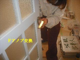 給湯器と賃貸物件_f0031037_21285047.jpg