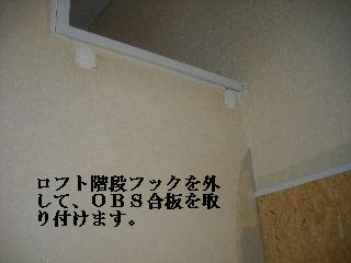 f0031037_21294658.jpg