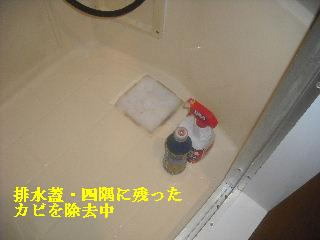 給湯器と賃貸物件_f0031037_21303832.jpg