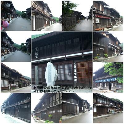 「おひさま」コース(奈良井宿・松本・安曇野)と白馬・栂池 その1_a0084343_16315936.jpg