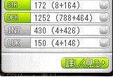 d0121846_2104343.jpg