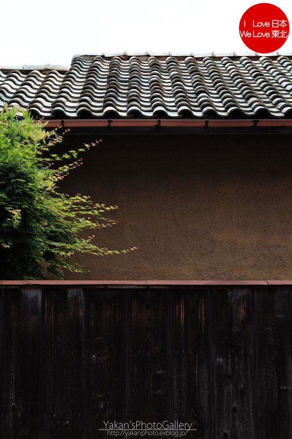 「そうだ 金沢、行こう。」と誘われ着物美女写真撮影 06 金沢黒瓦のある街並み[茶屋街編]_b0157849_5292913.jpg