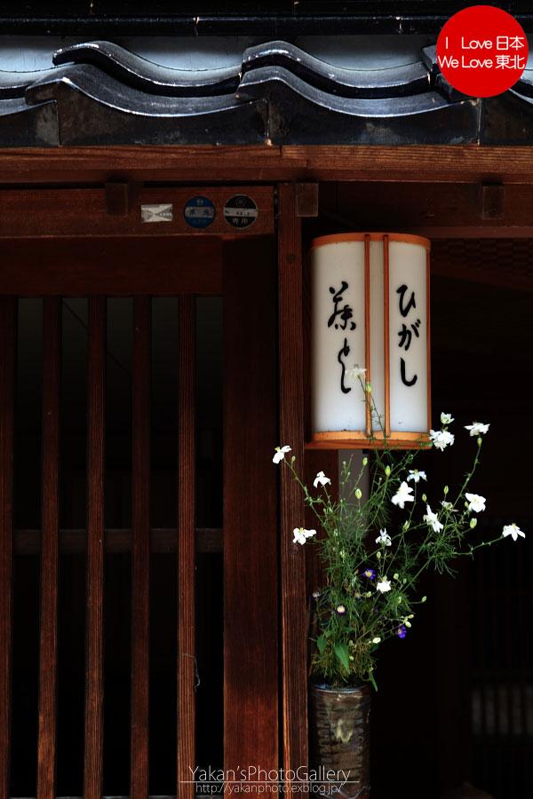「そうだ 金沢、行こう。」と誘われ着物美女写真撮影 06 金沢黒瓦のある街並み[茶屋街編]_b0157849_536531.jpg