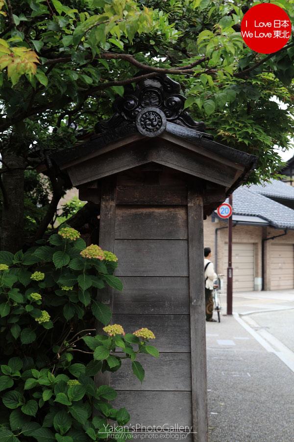 「そうだ 金沢、行こう。」と誘われ着物美女写真撮影 07 金沢黒瓦のある街並み[武家屋敷周辺]_b0157849_5463738.jpg