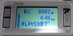 f0065954_2025526.jpg