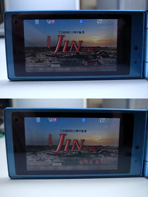 日曜劇場 JIN -仁-_a0083760_10555774.jpg