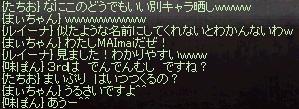 a0201367_244493.jpg