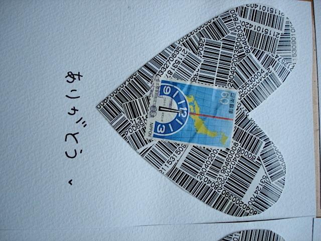 ポストカード_e0019167_19504772.jpg