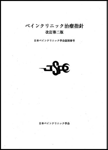 b0052170_22482381.jpg