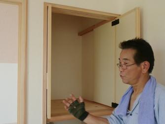 遠賀郡水巻町にて・・・和室完成!_b0112371_15283373.jpg