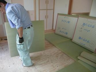 遠賀郡水巻町にて・・・和室完成!_b0112371_15352971.jpg