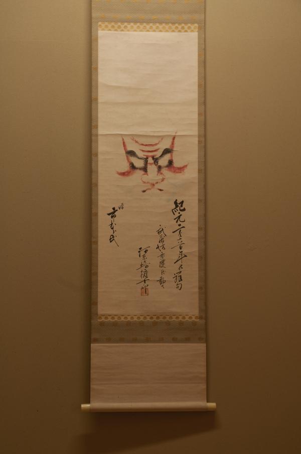 お守り_a0219480_2351968.jpg