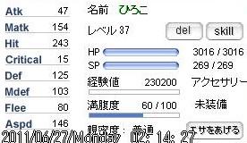 b0033484_242507.jpg