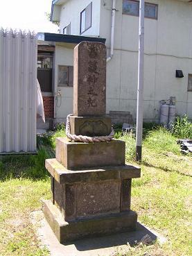旧石狩川と中島地区_f0078286_9274129.jpg