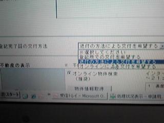 d0181301_1775737.jpg