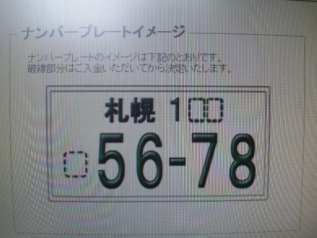 b0127002_2227387.jpg