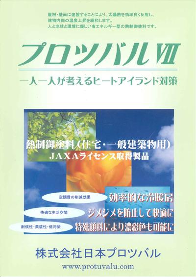 弓削島 しまの大学 淡路島 ノマド村_e0203309_19465479.jpg