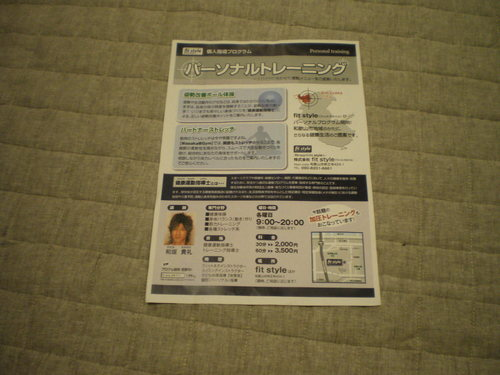 b0188810_011589.jpg