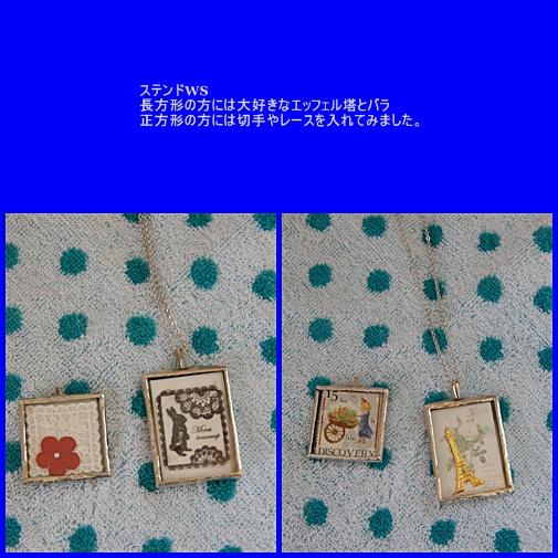 b0137412_148479.jpg
