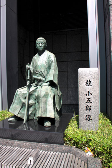 桂小五郎 像と旧邸_e0048413_21175041.jpg