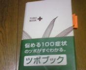 b0208515_23571554.jpg