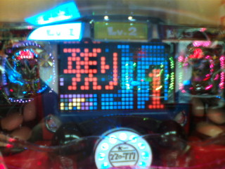 b0020017_2333596.jpg