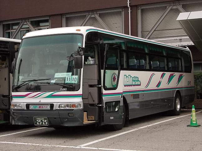 ハロー観光バス 2525_e0004218_2048656.jpg