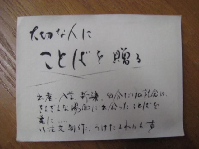 f0206918_8221853.jpg