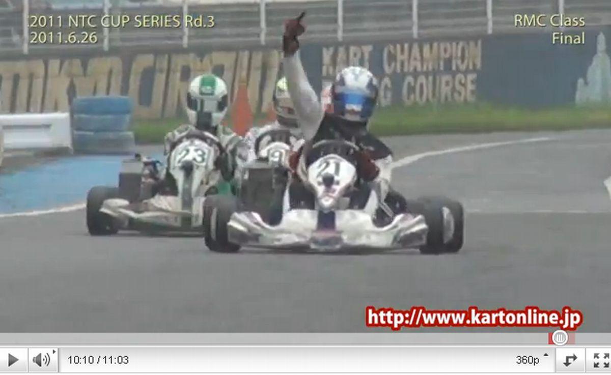 【動画】NTC CUP round.3配信されています☆_c0224820_84046100.jpg