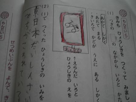 b0173222_954209.jpg