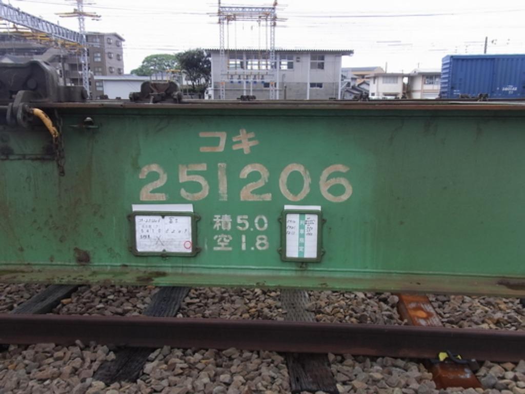 https://pds.exblog.jp/pds/1/201106/28/24/a0153824_13185883.jpg
