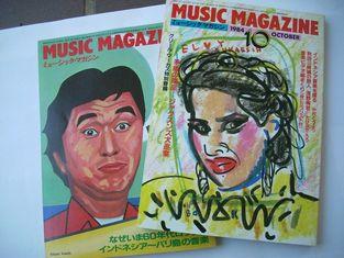 インドネシアの音楽事情@Music Magazine ミュージック・マガジン(1982 & 1984)_a0054926_144131100.jpg