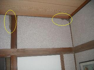 土壁剥落と屋根工事と・・・_f0031037_19524830.jpg