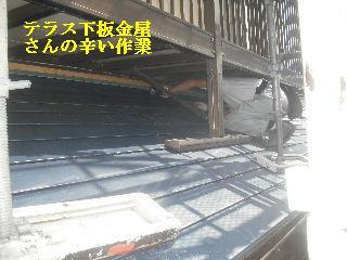 土壁剥落と屋根工事と・・・_f0031037_19594988.jpg