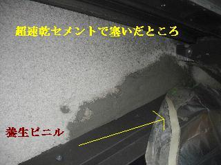 土壁剥落と屋根工事と・・・_f0031037_19595727.jpg