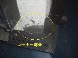 土壁剥落と屋根工事と・・・_f0031037_2001252.jpg