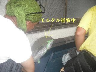 土壁剥落と屋根工事と・・・_f0031037_2001864.jpg