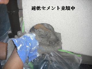 土壁剥落と屋根工事と・・・_f0031037_2004332.jpg
